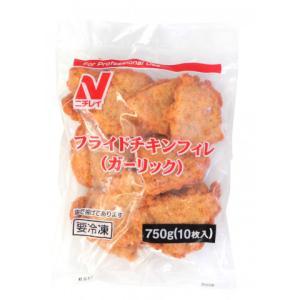 【4/8追加】ニチレイ フライドチキンフィレ(ガーリック) 750g(10個)|amicashop