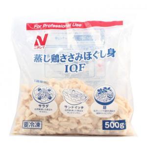 【奉仕品】ニチレイ 蒸し鶏ささみほぐし身IQF 500g|amicashop