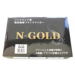 ニチレイ N-GOLD インドネシア BT無頭16/20 1kg|amicashop