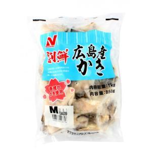 ニチレイ 割鮮広島産かき(M) 1kg(NET850g)...