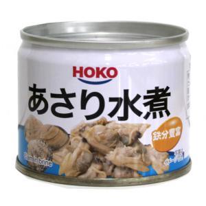 【常温】 パスタ、スープ、炒め物等の具材としてご使用いただけるあさりの水煮の缶詰です。あさりは鉄分を...