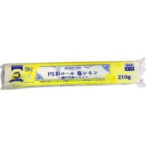 【夏商材】テーブルマーク PS彩ロール 塩レモン(瀬戸内産レモン) 210g amicashop