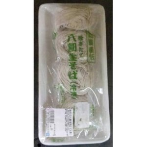 シマダヤ 「麺屋直伝」挽きたて八割生そば(冷凍) 130g×4|amicashop