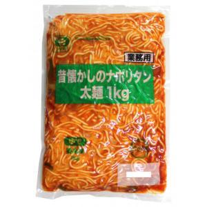 シマダヤ 調理「昔懐かしのナポリタン」太麺 1kg|amicashop