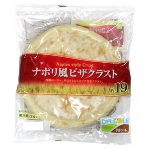 【7/3追加】ジェーシー・コムサ ナポリ風ピザクラスト19cm 2枚|amicashop