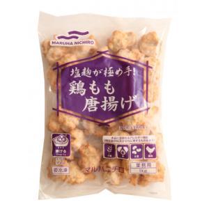 【4/6追加】マルハニチロ 塩麹が極め手!鶏もも唐揚げ 1kg|amicashop