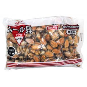 【冷凍】 チリ産のムール貝を剥き身製品にしました。しっかりと貝の味が感じられる商品となっておりますの...