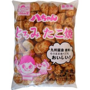 【奉仕品】八ちゃん堂 とろみたこ焼 1kg(50個)|amicashop
