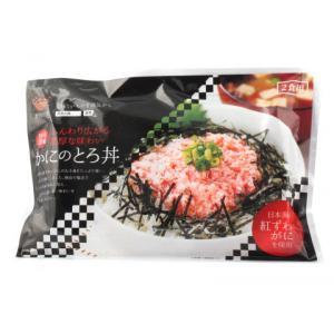 友田セーリング 蒸気の技 かにのとろ丼(紅ズワイガニ) 2食(80g)