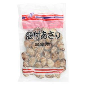【冷凍】 鮮度の良いあさりを砂抜きし、真空袋に詰めてボイルした商品です。袋詰めしてからボイルしている...