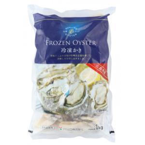 【期間限定販売】クニヒロ 広島産 冷凍かき(3L) 1kg(NET850g) amicashop
