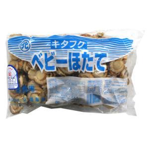 国産 ベビーホタテ(M) 1kg amicashop