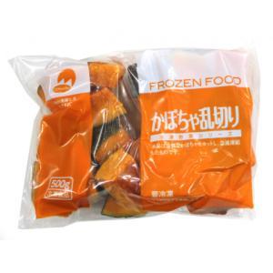 OM かぼちゃ乱切り 500g|amicashop