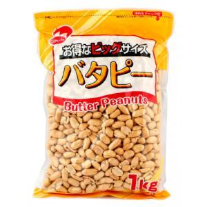 OM バタピー 1kg|amicashop
