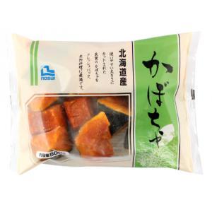 ノースイ 北海道産 かぼちゃ(乱切) 500g