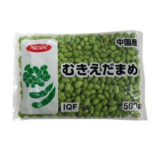 FESTIVAL 中国産冷凍ムキ枝豆 500g|amicashop