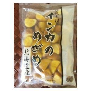 【冷凍】 北海道産のインカのめざめを収穫後、低温倉庫で熟成させ加工した商品です。  ※在庫以上の数量...