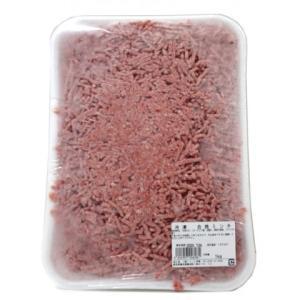 【冷凍】 牛肉と豚肉を7:3の割合でミンチにしたもの。ハンバーグ等に最適です。加熱調理が必要です。 ...