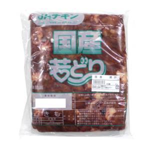 国産 鶏肝 2kg amicashop