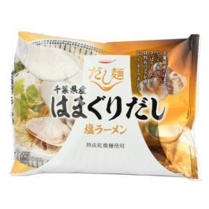 K&K 国分 だし麺 はまぐりだし塩ラーメン 107g|amicashop