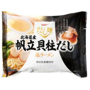 【1/9追加】K&K 国分 だし麺 帆立貝柱だし塩ラーメン 112g