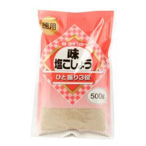 ダイショー 味・塩こしょう(詰替) 500g