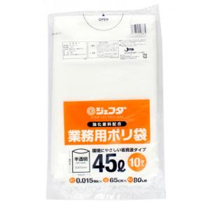 ジェフダ 業務用ポリ袋 45L (10枚入)|amicashop