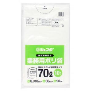 ジェフダ 業務用ポリ袋 70L(10枚入)|amicashop