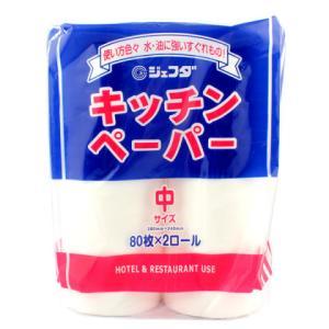 ジェフダ キッチンペーパー(中) 80枚×2|amicashop