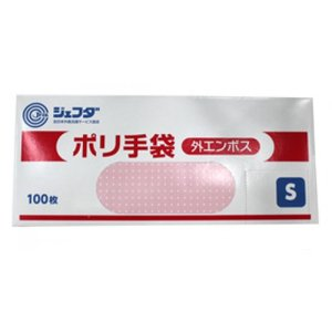 ジェフダ ポリ手袋 外エンボス(S) 100枚|amicashop