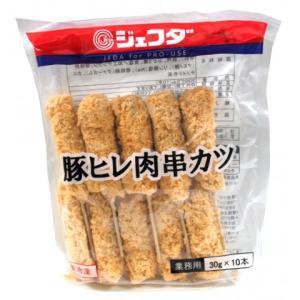 【冷凍】 豚ヒレ肉のみで仕上げた串カツです。柔らかい豚ヒレ肉のみを串刺し、ソフトな生パン粉を手付けし...