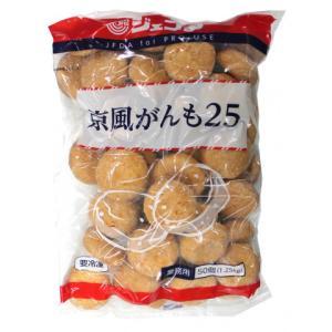 ジェフダ 京風がんも(25) 1.25kg|amicashop