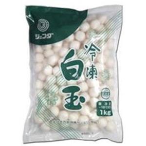 ジェフダ 冷凍白玉 1kg|amicashop
