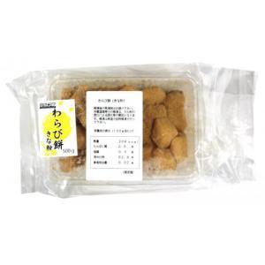 【夏商材】ジェフダ わらび餅(きなこ) 500g amicashop