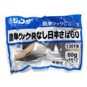 ジェフダ 簡単クック骨なし日本さば 60g×5 amicashop