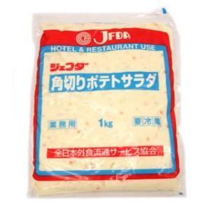 ジェフダ 角切りポテトサラダ 1kg|amicashop