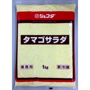 ジェフダ たまごサラダ 1kg|amicashop