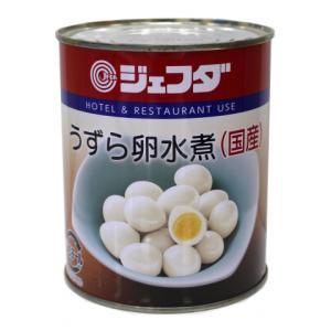 ジェフダ うずら卵水煮(国産) 430g