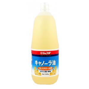 ジェフダ キャノーラ油 1500g