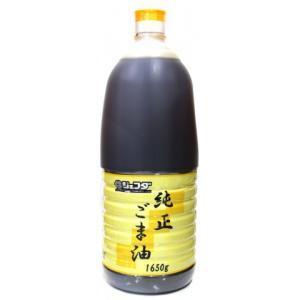 ジェフダ 純正ごま油(K) 1650g|amicashop