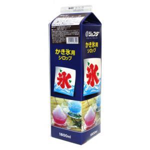 ジェフダ かき氷 コーラ 1800ml|amicashop