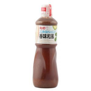 【常温】 醤油ベースに、ごま、しょうが、みょうが等の香味を効かせた、具材感のあるドレッシングです。和...