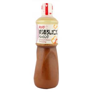 キユーピー すりおろしオニオンドレッシングAR 1L amicashop
