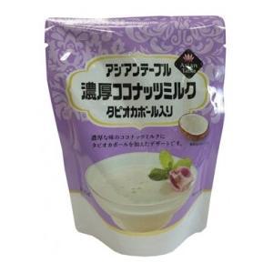 キユーピー 濃厚ココナッツミルク(タピオカボール入) 200g|amicashop