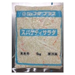 ジェフダプラス スパゲティサラダ 1kg|amicashop