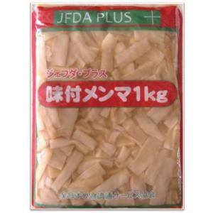 ジェフダプラス 味付メンマ 1kg|amicashop
