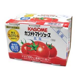 カゴメ  トマトジュース6缶パック 190g×6 amicashop