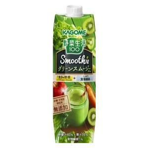 カゴメ 野菜生活100 グリーンスムージーMIX 1000g|amicashop