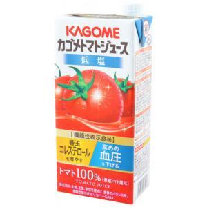 カゴメ トマトジュース 1L amicashop