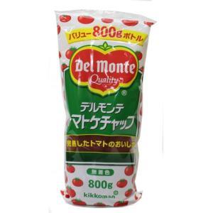 デルモンテ バリュートマトケチャップ 800g|amicashop